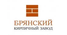 Кирпич облицовочный в Ярославле Брянский кирпичный завод