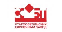 Кирпич облицовочный в Ярославле Старый Оскол завод