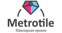 Доборные элементы для композитной черепицы в Ярославле Доборные элементы Metrotile