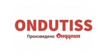Пленка кровельная для парогидроизоляции в Ярославле Пленки для парогидроизоляции Ондутис
